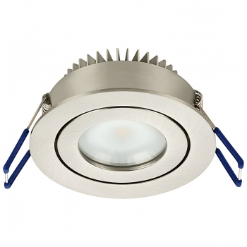 SFL07-68R Alu LED Spot max. 7Watt Watt ~ IP44 ~ 700lm ~ ultraflach 35mm